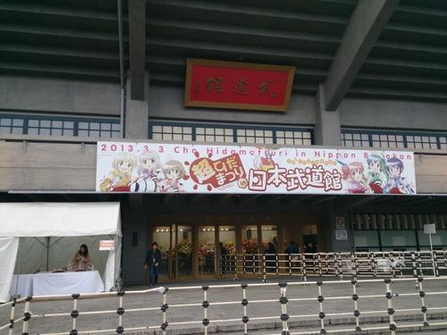 DSC_0093_R