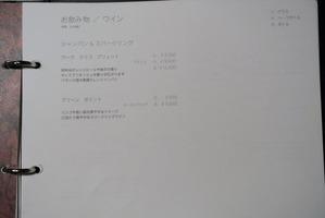 DSC_1694_R
