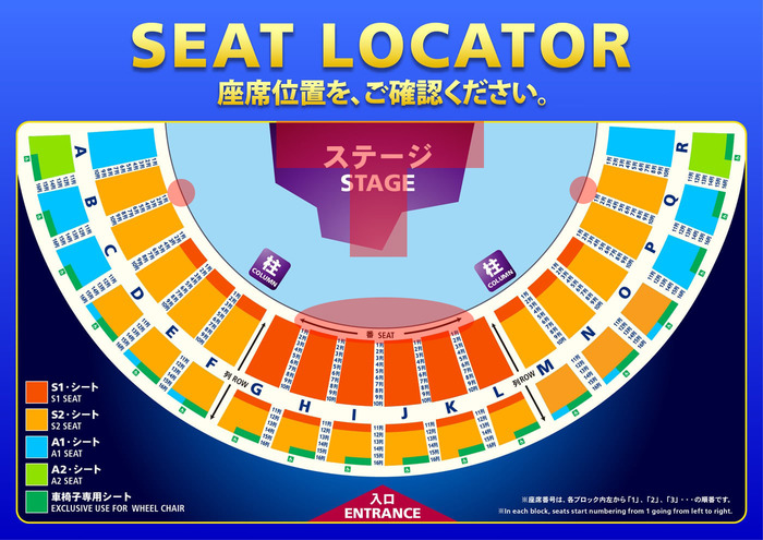 img_seatlocatorのコピー