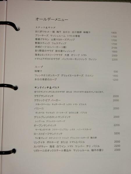 CIMG9320_R