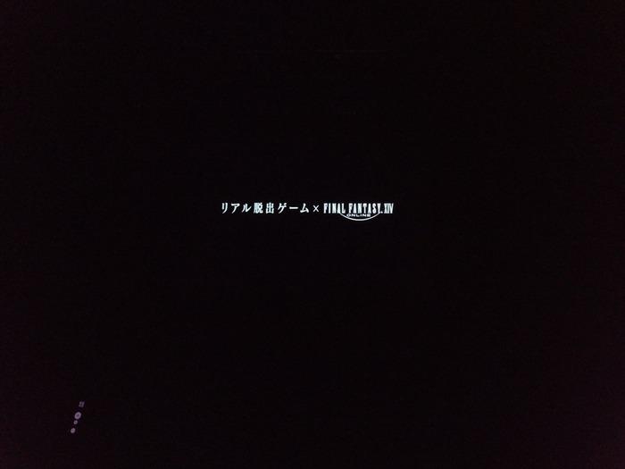 IMG_20170305_103331_R