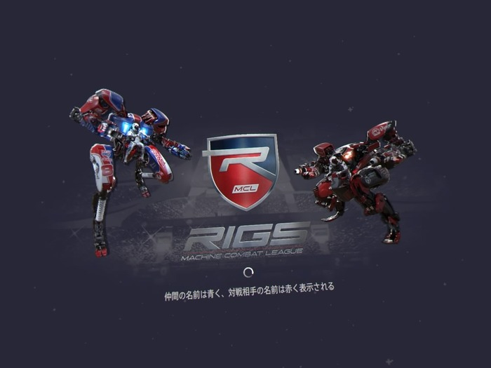 RIGS Machine Combat League™_20161024203053