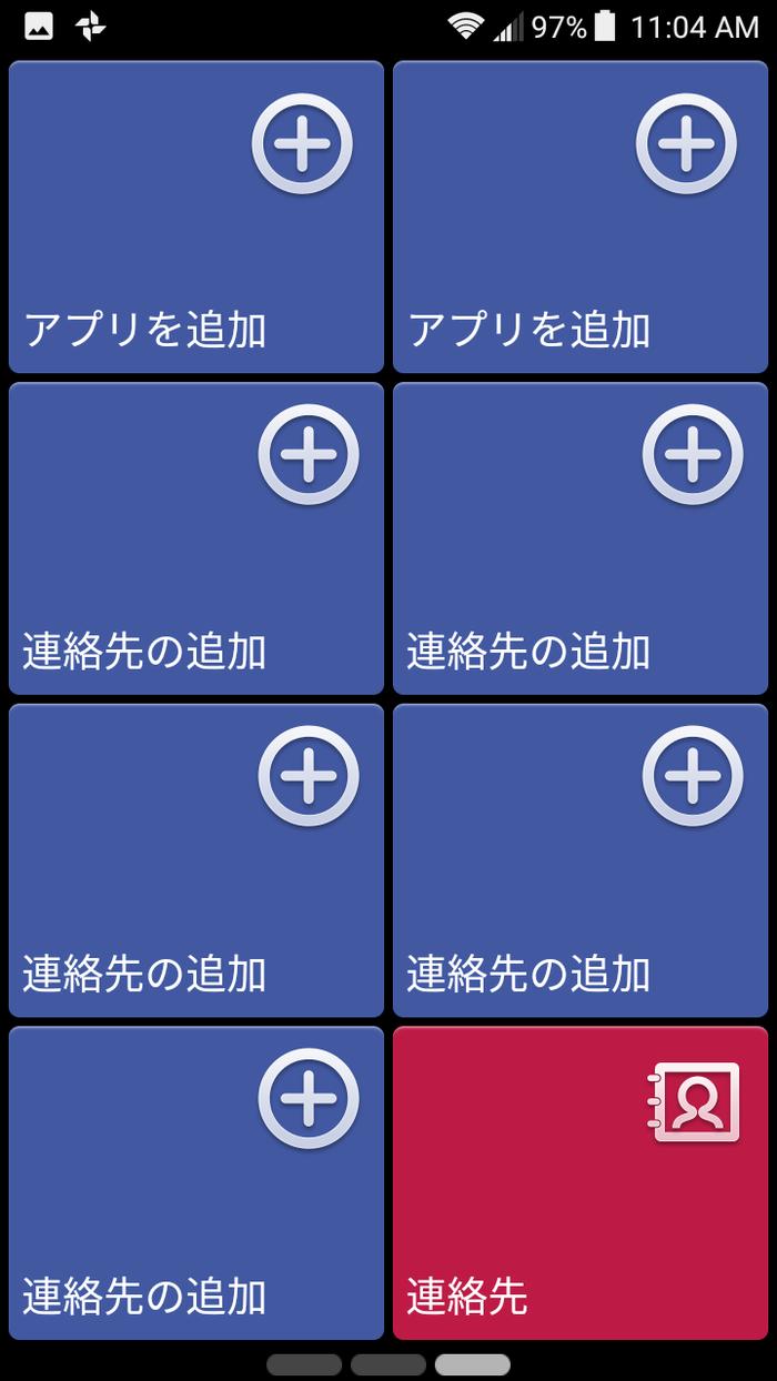 Screenshot_20180316-110452