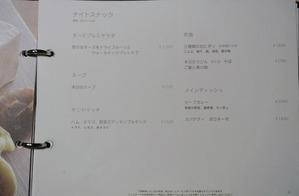 DSC_1693_R