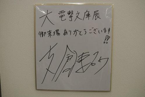 DSC_3361_R