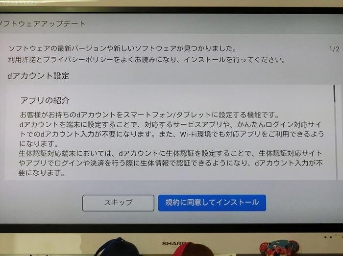 CIMG4875_R