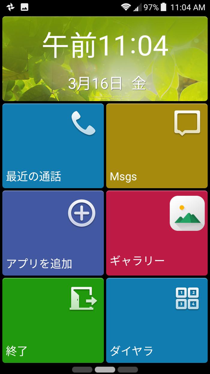 Screenshot_20180316-110446