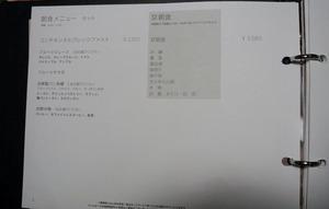 DSC_1678_R