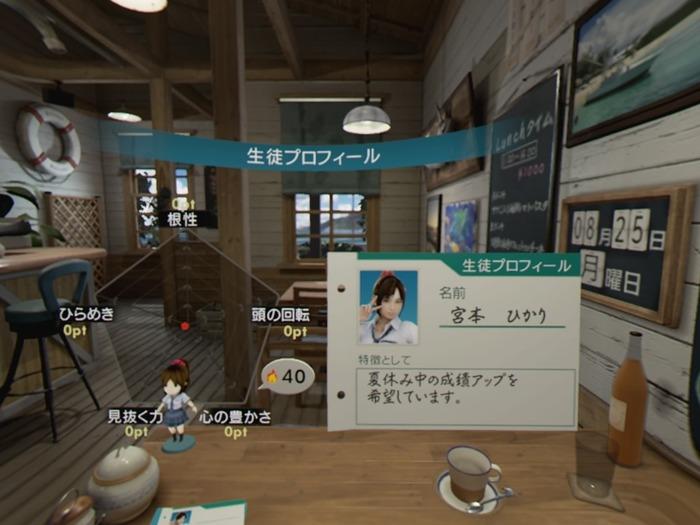 サマーレッスン:宮本ひかり_20161017225448