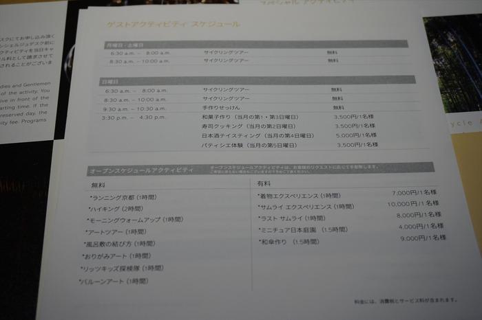 DSC05536_R