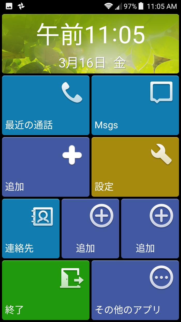 Screenshot_20180316-110549