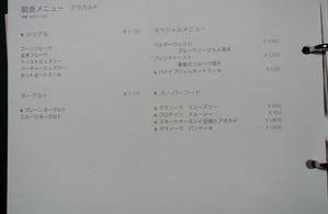DSC_1680_R