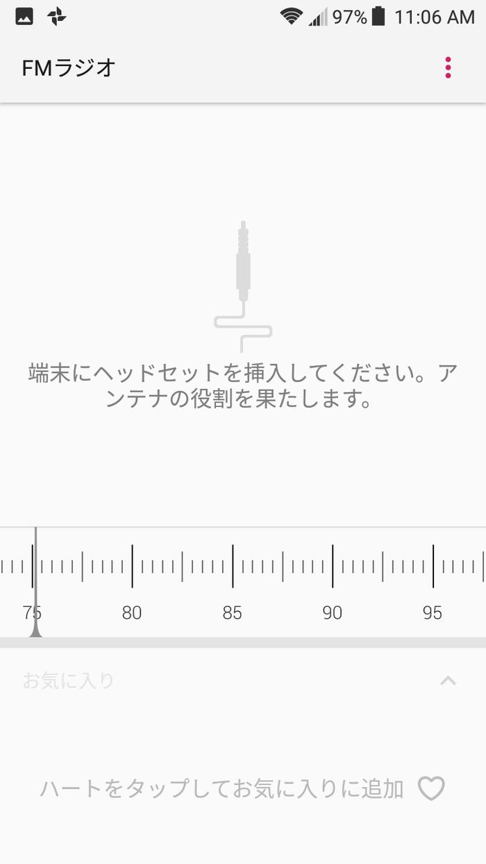 Screenshot_20180316-110636