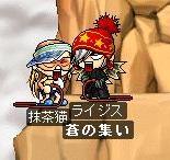 姉御ひさ!!