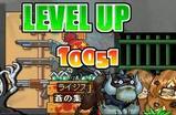 武器庫にてLvUP