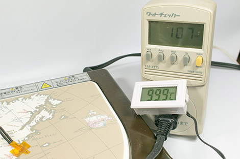 HW91-005