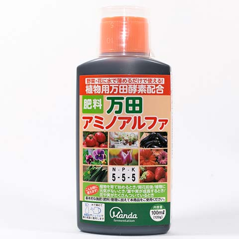 gardening1904_004