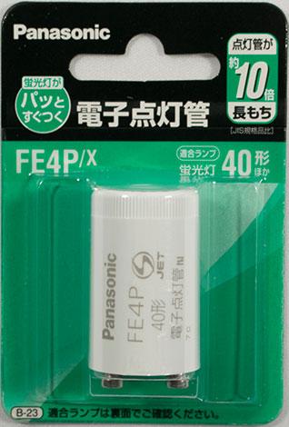fe4p-001
