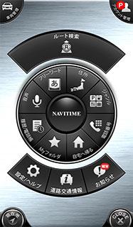 CarNavitime-006s