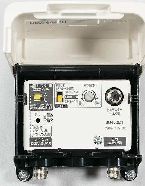 BU433D1-003