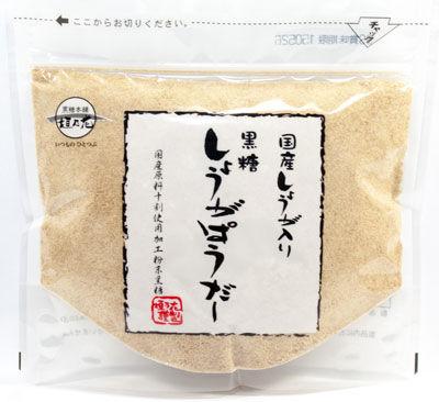 syouga1407-01