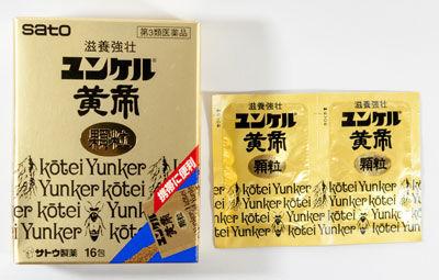 yunker01