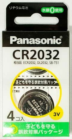 cr2032_001