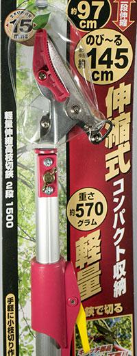 SGLP13-001
