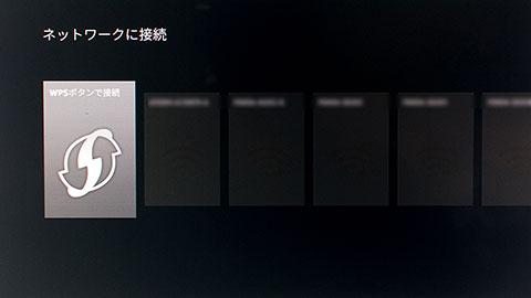 FireTVStick_005