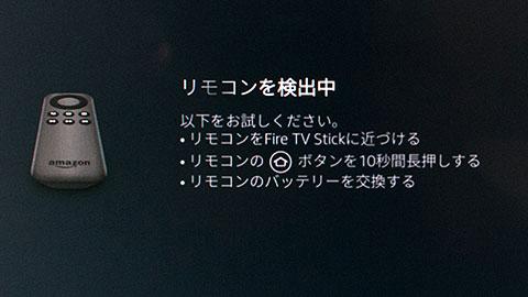 FireTVStick_003