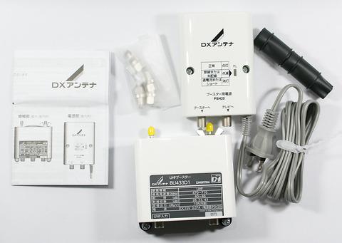 BU433D1-002