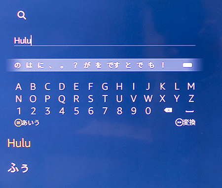 hulu_1705_004
