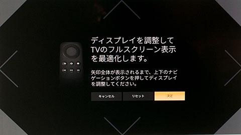FireTVStick_014