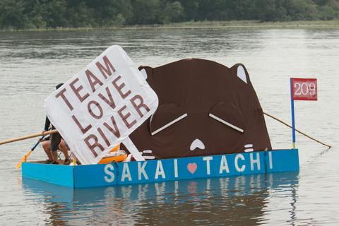 SAKAITACHI01