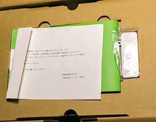 6303dc-jp_003