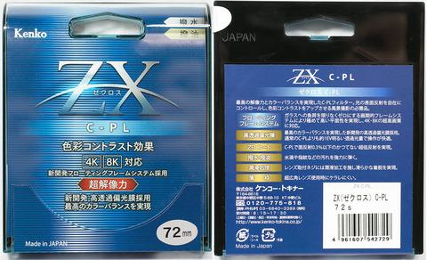 zxcpl72-001