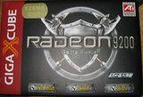 RDEON9200箱