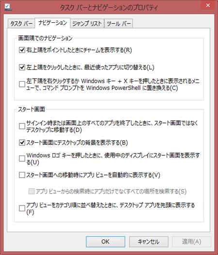 Win8-20131018144302