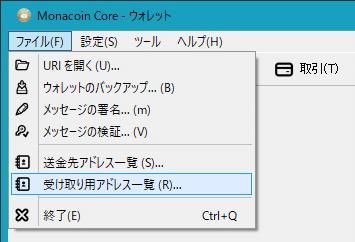 monacore002