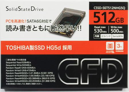 S6T512NHG5Q-001
