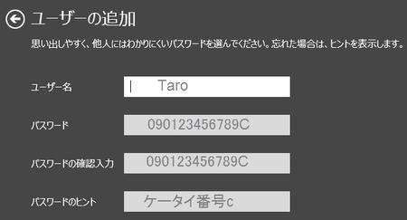 Win8-20131023145414