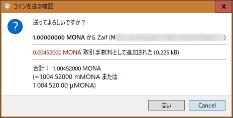 monacore105
