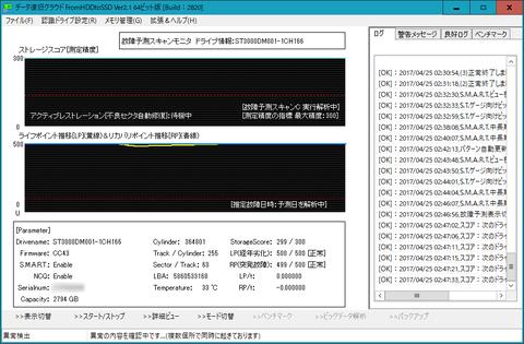 ST3000DM001_1704_002