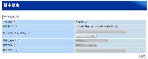 WG1800HP2-CNVMode01