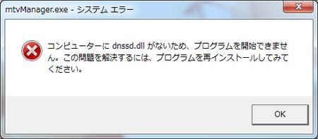 dnssdDLL