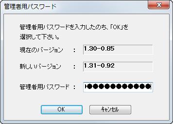 ls410dxfwup02