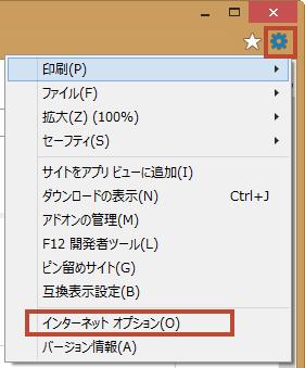 Win8-20131023140740