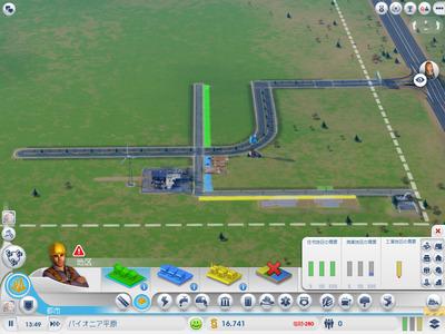 SimCity2013-new014