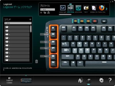 G710p-GamingSoft