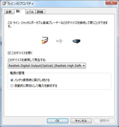 Sound006